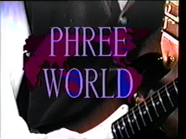 PHREE WORLD